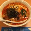 あおぞら - 料理写真:カルビラーメン 789円