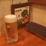 ジャミン - 生ビール