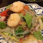 ガムランディー - タイのサラダはすっぱくて辛い! 春雨とシーフードのサラダ