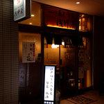 Asanoya - お店の外観