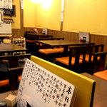 Asanoya - 店内の雰囲気