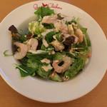 クイーンオブチキン - 海老とアボカドのサラダ