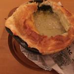クイーンオブチキン - グリーンチキンカレーパイ包み
