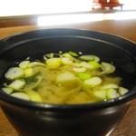 うをくら - 味噌汁