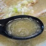 ふらり - スープ