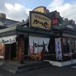 かつ丸 郡山富田店