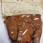 寺田本家 - 菊芋の粕漬け ¥540-