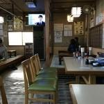 磯屋食堂 -