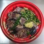 本池澤 - かつおの塩たたき丼