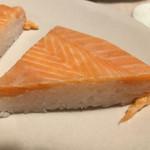 氷見きときと寿し - ます寿司