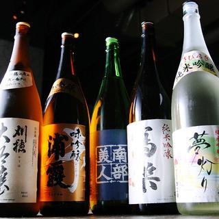 東北各地の旨い地酒を飲み比べ!