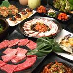 ◆◆200年伝統を誇る11の「韓国本場老舗有名店」の絶品料理 (税別)◆◆