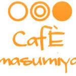 カフェ・マスミヤ -