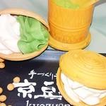 京豆庵 - 【伏見稲荷天限定】絹ごしと抹茶豆腐の最中せんべい