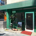 大阪ハラールレストラン - リニューアル後の入口