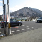 原口そば - 広い駐車場。                           28.2.26