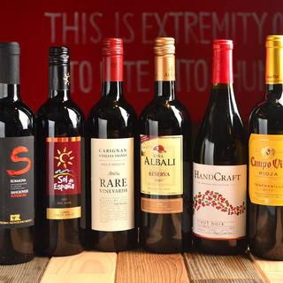 お肉に合う世界から集めた厳選ワイン♪