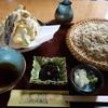 Hosokawa - 料理写真:天もり