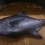 産地直送 お魚とお野菜 海畑 - 市場直送珍魚ツルギエチオピア!