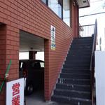 ごん太 - 階段を上がった先が店舗
