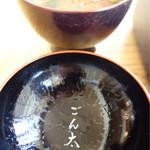 ごん太 - 豆腐とわかめの味噌汁は好きな味