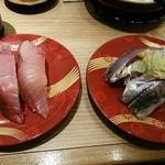 築地 銀一丁 - わらさ190円+あじ190円