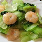 好味苑 - 好味苑 @本蓮沼 プリプリ食感の大き目な海老が5尾入る出汁の味が優しいチンゲン菜とエビ炒め