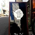あき山 - '15 10月下旬