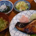 4793460 - 銀鱈西京焼定食 税込1500円