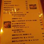 4793815 - 食事メニュー
