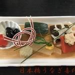 喜代川 - お通し 例