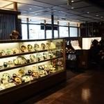杵屋 - お店の外観