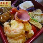 美味彩菜つたや - 料理写真: