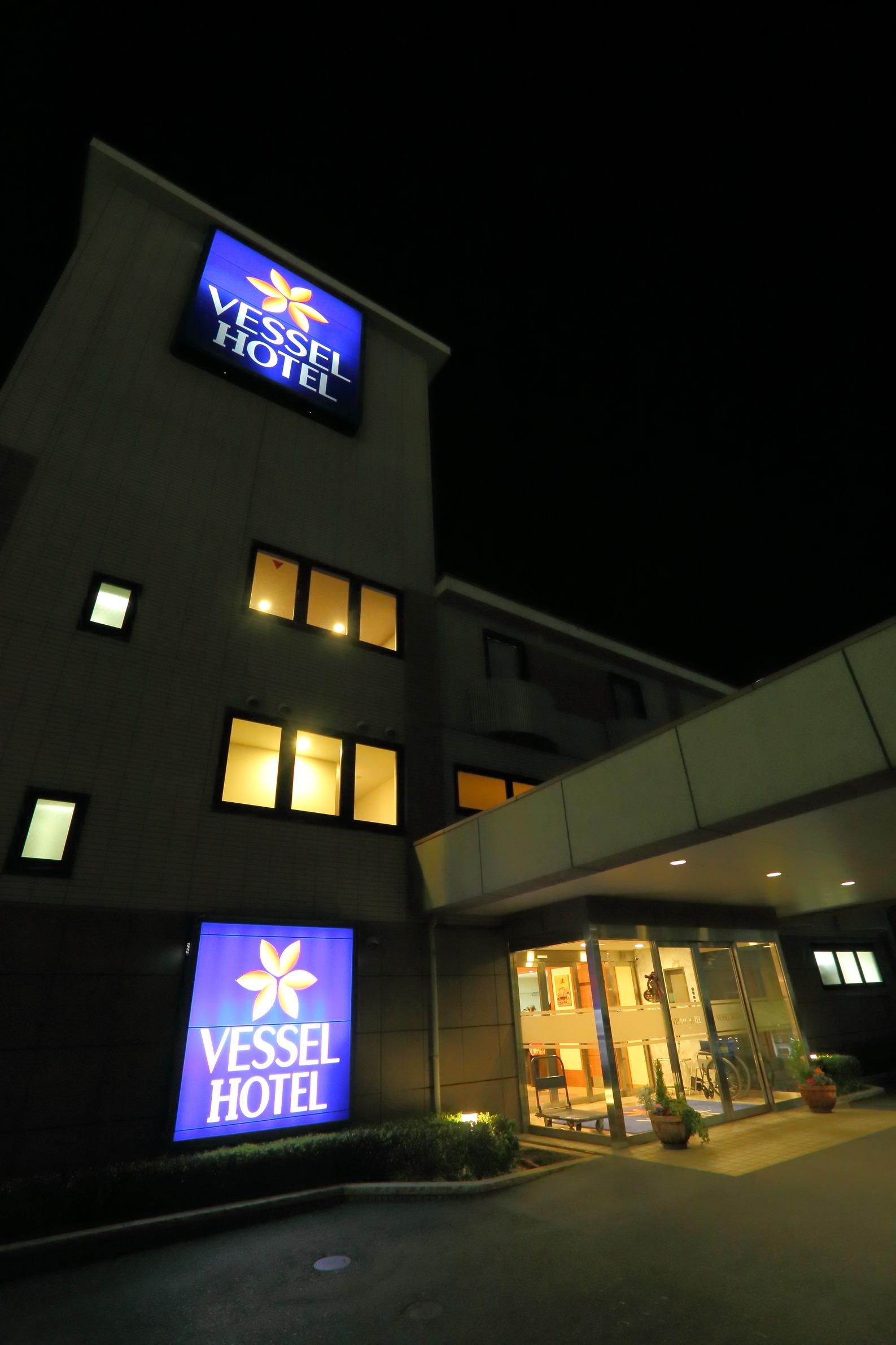 ベッセルホテル 倉敷