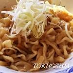 47934186 - 2016 刀切麺(とうせつめん)