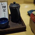 ぬる燗佐藤 - 獺祭三割九分~☆