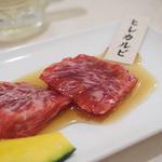 焼肉 ほれぼれ - ヒレカルビ