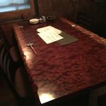 ごん - テーブル席