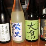 いざかや メネフネ - 日本酒