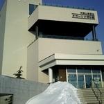 47938988 - オホーツク流氷館です。
