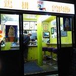 秋葉鶏排 - とても小さな店。