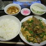 47940908 - レバニラ玉子炒め定食 780円