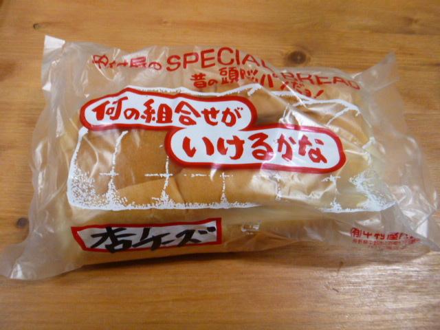 中村屋パン店 name=