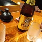 魚道 - エビスビール(瓶)
