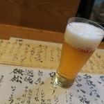 八十吉 - ビール