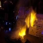 吉祥寺 遊麗 - スペアリブの火葬焼き