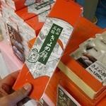 47952499 - きよめ餅(税込5個600円)