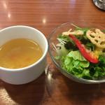 しゃぽーるーじゅ - 料理写真:ランチサービスのスープとサラダ