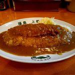福島上等カレー - 料理:「とんかつカレーライス」