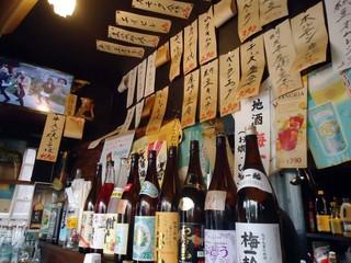 大衆あさひ 船橋店 - カウンター左側。